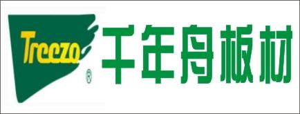 邵阳千年舟板材-益阳招聘