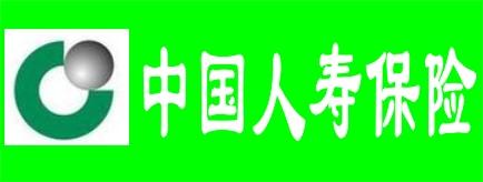 中国人寿保险股份有限公司 邵阳分公司 -益阳招聘