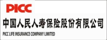 泰康集团-益阳招聘