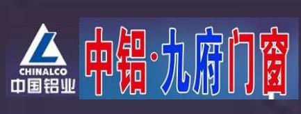 新邵县朝阳铝材营销中心-益阳招聘