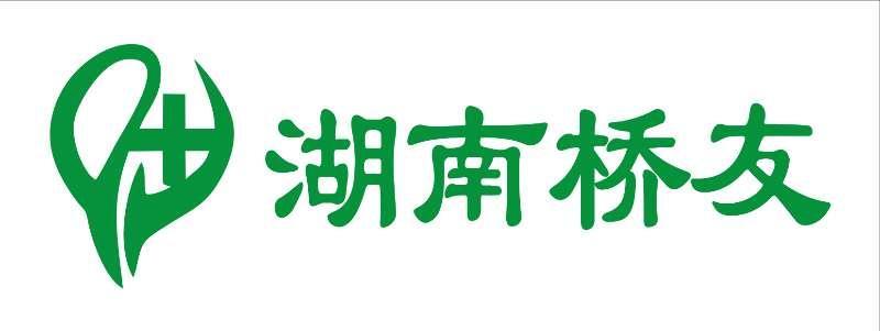 湖南省桥友医疗器械公司-益阳招聘